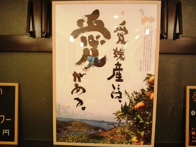 http://www.iyokanto.jp/report/11030703.JPG