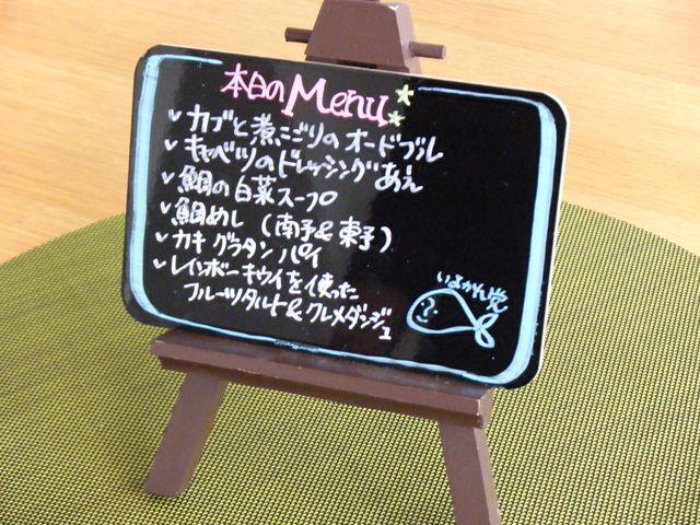 http://www.iyokanto.jp/report/DSCF1007_R.JPG